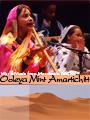 Mauritania - Ooleya Mint Amartichitt